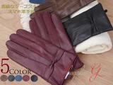 【2W】冬物SALE◆ラム革 手袋 レディース スマホ対応 -リボン- ◆L-02