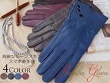 【2W】冬物SALE◆ラム革 手袋 レディース スマホ対応 -ボタン- ◆L-05