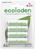 エコロでん 充電池(4本パック)