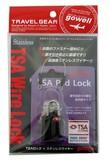 【旅行グッズ】トレードワークス TSAロック+ステンレスワイヤー カラー:ブラック、レッド、グリーン