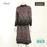 【SALE】【ミセス】【M〜L】小花 Aラインスカート セットアップ カットスーツ u7015d2