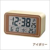【目覚まし時計】【置き時計】【電波時計】  Felio 電波デジタルクロックアシェット FEA169