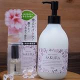 アロマメーカーが提案する季節の香り〜SAKURAシリーズ〜
