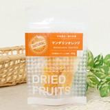 【Fieldest Foods】ドライフルーツ マンダリンオレンジ