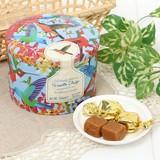 【G.O.S】バニラファッジ(缶入り) ハミングバード ≪イギリス伝統的お菓子≫