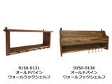Old Pine Wall Shelf 2 type