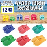 ■2016SS 新作■ GOLD FISH SANDALS