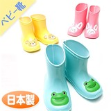 Baby Shoe Rain Footwear Baby Kids