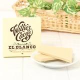 【ウィリーズカカオ】ホワイトチョコレート エル・ブランコ