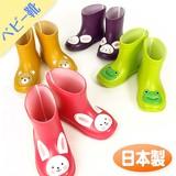 【ベビー靴】☆日本製レインシューズ(ツヤ消し加工)☆ 【ベビー・キッズ用】