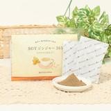 【まろやか豆乳仕立てのソイミルクティー】SOYジンジャー365(7袋入り) 【生産国:日本】