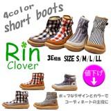 【値下げ】2016春夏 Rin Clover バックベルト付き軽量ショートブーツ≪即納≫
