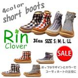 【SELE 60%OFF】2016春夏 Rin Clover バックベルト付き軽量ショートブーツ≪即納≫