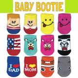 【ベビー】ブーティ * 少し丈のある赤ちゃん用靴下です♪