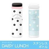 セール39★【ステンレスボトル(水筒)350ml】可愛いお花柄♪◆デイジー