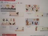 NEW★黒猫ミィーの一筆箋 2016音楽ピアノ バレー 封筒追加