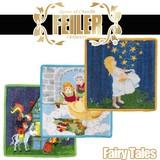 FEILER フェイラー ウォッシュクロス ハンドタオル(ハンカチ)FAIRY TALES フェアリーテイル