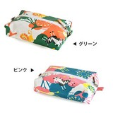 Studio Hilla Scandinavia Finland Design Buttocks Pouch Safari
