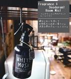 【John's Blend フレグランスミスト】カフェスタイルが新鮮な消臭+芳香ミスト