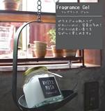 【John's Blend フレグランスジェル】カフェスタイルが新鮮。ジャム瓶に入った芳香剤。