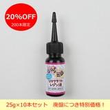 UVクラフトレジン液 M (25g)クリア 【SALE】【SALE】【お買い得】