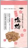 ★【予約商品】マルヤマ食品 日本橋菓房 いい塩梅 5g x60