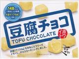日本橋菓房 豆腐チョコホワイト 25g x6 m