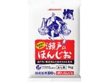 味の素 瀬戸の本塩 袋 1kg x10