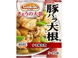 味の素 CookDo きょうの大皿豚バラ大根 100g x10