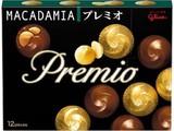 グリコ マカダミアプレミオ 12粒 x10