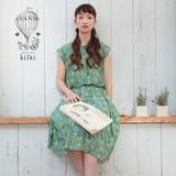 <即納>[2016SS]スカート スタードロップ