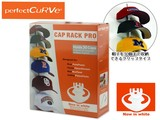 PERFECT CURVE CapRack Pro 14358