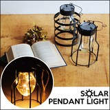 ソーラー発電で光るエコでオシャレなペンダントライト!【ソーラーペンダントライト】2種チョイス♪