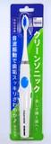 音波振動歯ブラシ「CLEAN SONIC(クリーンソニック)」