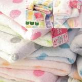 Plump Towel Dot Oasis Rose