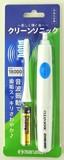 音波振動歯ブラシ「CLEAN SONIC(クリーンソニック)電池付き」