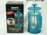 ドトールコーヒー ボナポット / キティボナポット