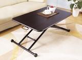 【直送可】【送料無料】木製らくらく昇降式フリーテーブル