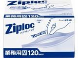 旭化成ホームプロダクツ ジップロック業務用フリーザーバッグM徳用 120枚 x1