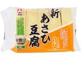 旭松 新 あさひ豆腐 ポリ 5個 x60