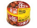 K&K 缶つま めいっぱい 焼鳥 たれ 携帯缶 x12