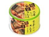 K&K 缶つま 生姜入りのさんま EO缶 携帯缶 x12