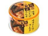 K&K 缶つま みそカレー味のさんま EO 携帯缶 x12