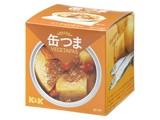 K&K 缶つまベジタパス アンチョビポテト SS2号 x6