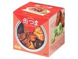 K&K 缶つまベジタパス 砂肝とネギのコンフィ SS2号 x6