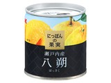 K&K にっぽんの果実 瀬戸内産八朔 M2号缶 x24