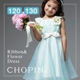 SALE【CHOPIN】フラワーレースと大きなリボン付き空色ワンピースドレス
