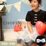 SALE【CHOPIN】ベロア異素材ミックスワンピースドレス