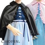 SALE【CHOPIN deux】フリル付きマントケープ
