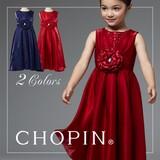 【CHOPIN deux】深色ロングワンピースドレス(120cm/130cm)